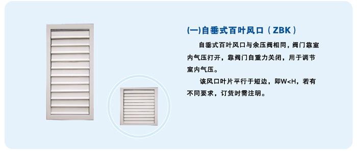澳门葡萄京官方网站风机产品图片